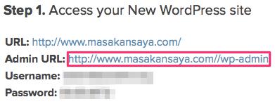 catat informasi login
